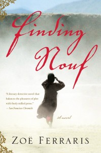 Cover of Finding Nouf